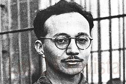 """Gregorio """"Goyo"""" Cárdenas"""